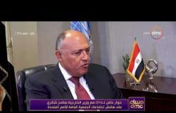 مساء dmc - ويزر الخارجية | افريقيا ليست ممثلة بالقدر الكافي في مجلس الأمن |