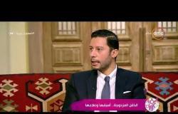 السفيرة عزيزة - د/ أحمد عبد العزيز - يوضح كيفية شد ترهلات ( الرقبة )