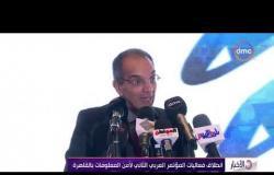 الأخبار - انطلاق فعاليات المؤتمر العربي الثاني لأمن المعلومات بالقاهرة