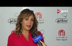 حملة إظبطي إيقاع قلبك بمول مصر للتوعية من أمراض القلب