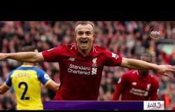 الأخبار - صلاح يعود للتسجيل في انتصار ليفربول على ساوثامبتون بالدوري الإنجليزي