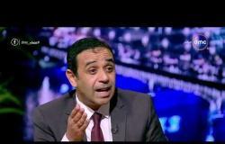 مساء dmc - ك.سمير عثمان | لماذا ألجأ لحكام أجانب ولدي حكام ذو كفاءات أعلى من الأجانب |
