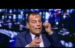 مساء dmc - ك.ناصر عباس | أنا كإتحاد كرة لا أستطيع أن أمنع الاندية من جلب حكام أجانب لمبارياتها |
