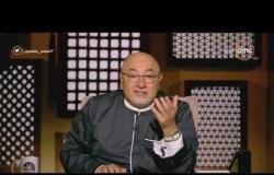 """الشيخ خالد الجندى: """"ممكن أمور تافهة"""" تحرمك من رؤية الله"""