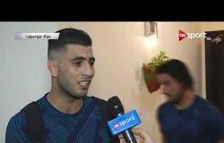 لقاء خاص مع إسلام فؤاد صاحب هدف المقاولون في مرمى الزمالك عقب نهاية المباراة