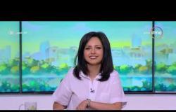 8 الصبح - آخر أخبار ( الفن - الرياضة - السياسة ) حلقة الأحد 23 - 9 - 2018