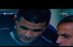 مساء dmc - تقرير ... | مشاكل التحكيم في مصر ... مسلسل مستمر |