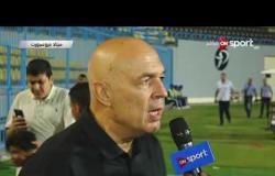 جروس: نمر بفترة صعبة وتحقيق الفوز على المقاولون كان هام للغاية.. والدوري صعب
