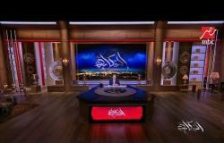 بعد الهجوم عليها في افتتاح مهرجان الجونة.. عمرو أديب يدعم دينا الشربيني برسالة على الواتساب