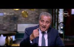 مساء dmc - وزير التموين يرد على رسائل وشكاوي المواطنين على مواقع التواصل الخاصة بالبطاقات التموينية