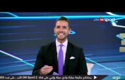 ابراهيم عبد الجواد: مُجرد وجود أسم #محمد_صلاح في حفل الفيفا .. شرف لمصر