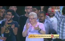 بداية أزمة .. الزمالك يهدد بعدم إستكمال الدوري بسبب مؤجلات الأهلي