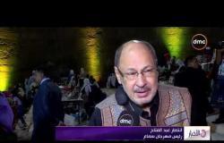 """الأخبار - تواصل فعاليات مهرجان """" سماع للإنشاد الديني """" في دورته الـ11 بقلعة صلاح الدين"""