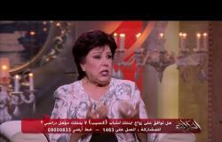 عمرو أديب :انترفيو المدارس الأجنبية للعائلة عنصرية واضحة .. ورجاء الجداوي ترد