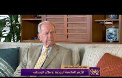 مساء dmc - ماكفارلين | إدارة أوباما كانت غير مهتمة بمصر ولم تدرك قيمة العلاقات مع القاهرة |