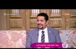 """السفيرة عزيزة - د/ أحمد خميس - يوضح خطة القضاء على مرض """" الإيدز """" في عام 2030"""