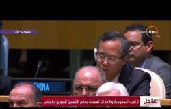 ترامب : لن نسمح لإيران بامتلاك السلاح النووي وتهديد جيرانها - تغطية خاصة