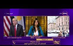 مساء dmc - ا/ محسن سميكة صحفي المصري اليوم : القضية الفلسطينية كانت حاضرة فى قمة الرئيسين