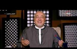 لعلهم يفقهون - الشيخ خالد الجندي: الرئيس السيسي يعمل الخير لمصر والعالم