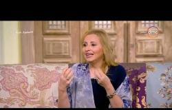 السفيرة عزيزة - رانيا الماريا - توضح من وجهة نظرها ضروريات تجهيز المنزل قبل الزواج