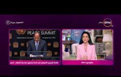 السفيرة عزيزة - توافد الرؤساء المشاركين في الدورة الـ73 للجمعية العامة للأمم المتحدة