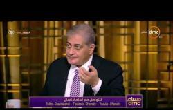 """مساء dmc - الكفراوي وتحليل مادة """" منع العمل السياسي """" بلائحة النادي الأهلي"""
