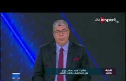 مداخلة أحمد حسام عوض حول التصويت على لائحة النادي الأهلي
