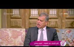 السفيرة عزيزة - د/ عماد الدين خليفة - يوضح الأسباب والعوامل الوراثية لتأخر الإنجاب