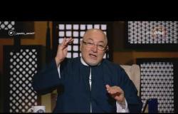 لعلهم يفقهون - الشيخ خالد الجندي: الأنبياء نوعان المرسلين عددهم 25 فقط