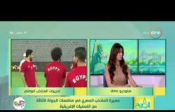 8 الصبح - سليمان وعلاء خارج المنتخب وقصة منع صلاح! السبب من وجهة نظر طارق عبدالله نجم مصر