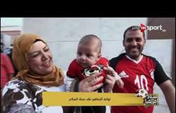 توافد الجماهير على ستاد السلام قبل مواجهة مصر وإي سواتيني