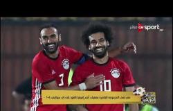 طه إسماعيل: تغييرات المنتخب في الشوط الثاني كانت غريبة ومباراة اي سواتيني خادعة