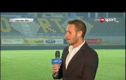 تحليل شريف عبد الفضيل لفوز الزمالك على منية سمنود ببطولة كأس مصر