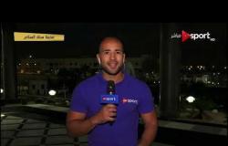إجراءات أمنية مشددة في استاد السلام قبل مباراة مصر وإي سواتيني