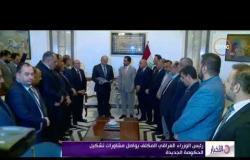 الأخبار - رئيس الوزراء العراقي المكلف يواصل مشاورات تشكيل الحكومة الجديدة