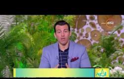 8 الصبح - مصر تحذر من الاستغلال السياسي لقضية ( خاشقجي )