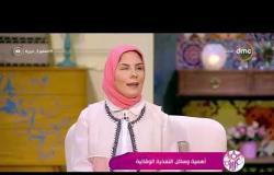 السفيرة عزيزة - د/ صادق عبد العال : الدولة مسئولة عن نمط الحياة للأسر المصرية
