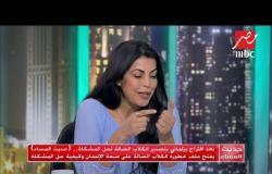 """مديرة الجمعية المصرية لحماية الحيوان: """"تصدير الكلاب الضالة يندرج دينياً تحت تجارة الخبيث"""