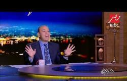 #الحكاية | عمرو أديب يحذر: ضياع المياه أخطر من زيادة أسعار الفراخ واللحمة