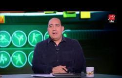 #اللعيب  : مؤمن زكريا يتفق مع الأهلى على تجديد عقده