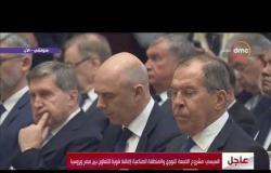 الرئيس السيسي : اتفقنا أن يكون 2020 عاماً ثقافياً بين مصر وروسيا - تغطية خاصة