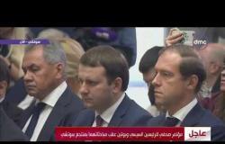 تغطية خاصة - الرئيس بوتين : أعبر عن تعازي لضحايا القوم واتمنى الشفاء العاجل للمصابين