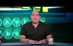 خاص _ اللعيب : الزمالك يكثف مفاوضاته مع المحمدي