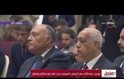 تغطية خاصة - الرئيس بوتين : بحثنا الأوضاع في الشرق الأوسط والقضايا العالمية