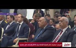 الرئيس السيسي : استعرضت نتائج العملية الشاملة سيناء 2018 والنجاحات التي حققتها - تغطية خاصة