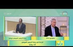 """8 الصبح - توقعات الكاتب الصحفي """" أشرف العشري """" عن نتائج القمة ( المصرية الروسية ) اليوم"""