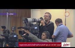 الرئيس السيسي: اتفقنا على دعم الحل السياسي في ليبيا وتمكين المؤسسة العسكرية لأداء عملها - تغطية خاصة