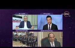 اليوم - مصباح قطب المحلل الاقتصادي يتحدث عن العلاقة بين مصر وروسيا