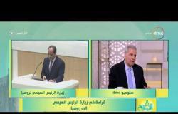 8 الصبح - الكاتب الصحفي/ أشرف العشري - يتحدث عن أهم النقاط التي تناولتها كلمة الرئيس السيسي أمس