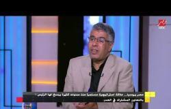 عماد الدين حسين: التعاون والتنسيق الاستراتيجي بين مصر وروسيا العنوان العريض لزيارة الرئيس السيسي